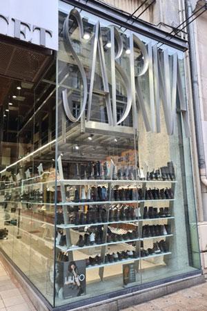 boutique-de-chaussures-sabrina-reims (2020)
